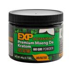 Exppremiummaengdakratom60gmpowder 1